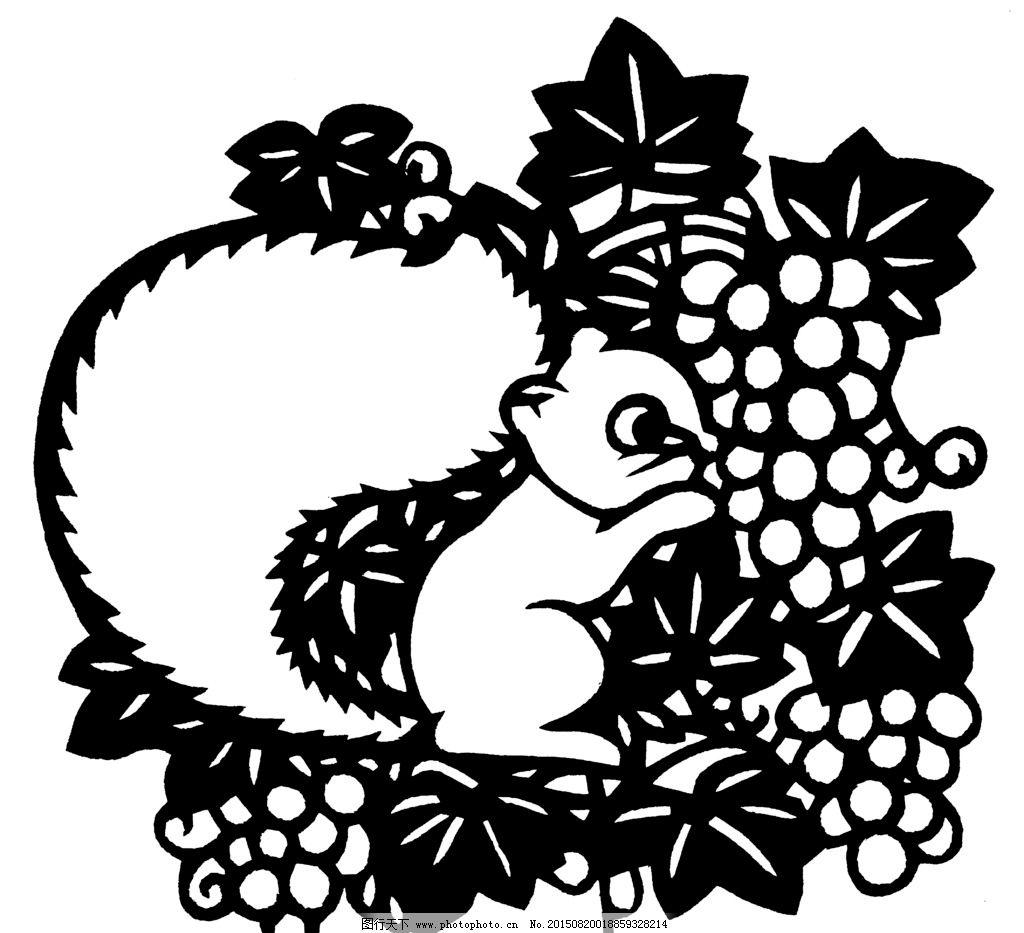 剪纸 国画 工笔 花鸟 吉祥图案