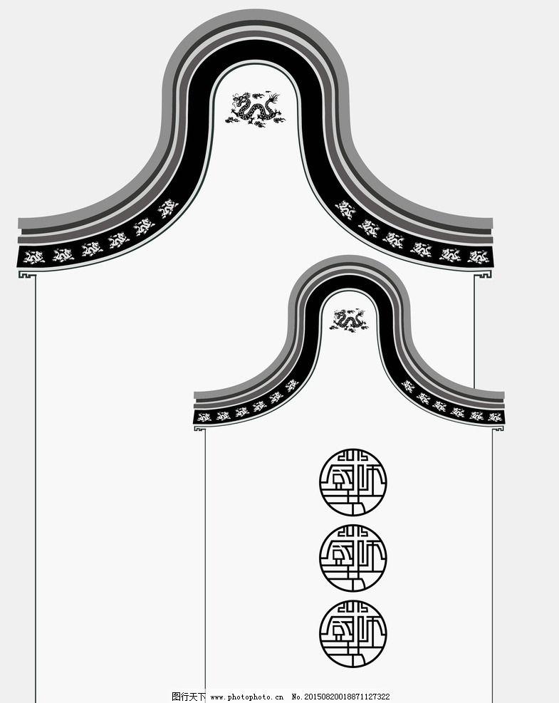 中国风屋顶简笔画