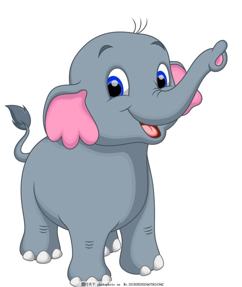 可爱卡通大象矢量素材 可爱 卡头 大象 动物 野生动物 插画 背景 海报