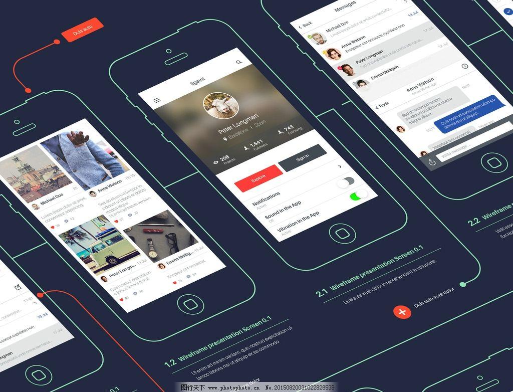 线条手机app 免费下载 ui设计 手绘 手机 app界面 设计 广告设计 其他