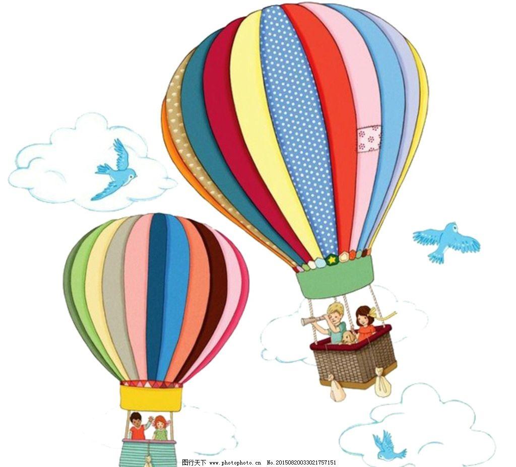 卡通热气球带通道图片