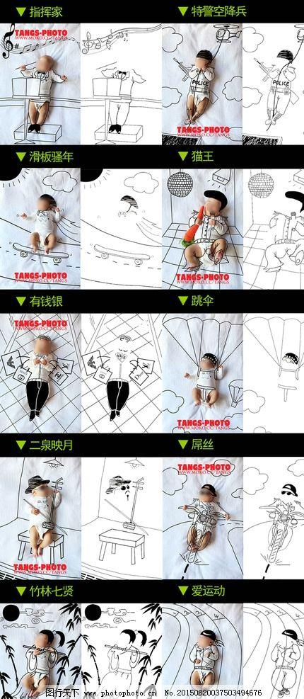 儿童手绘背景图片_电脑网络_生活百科_图行天下图库
