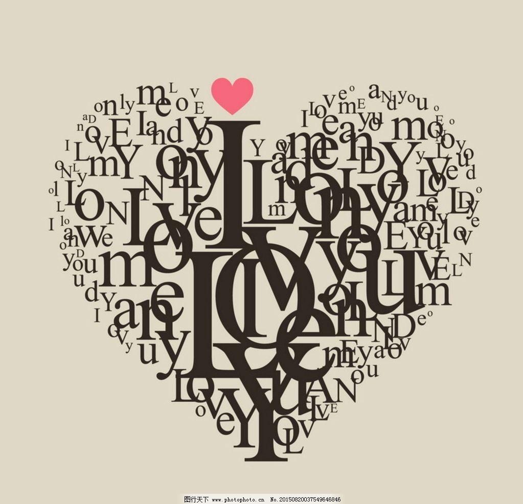 love字体设计 心形素材 心形标签 心形背景 七夕背景 浪漫背景 情人节图片