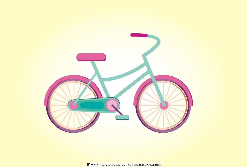 自行车 卡通自行车 矢量自行车 手绘素材 卡通素材 设计 广告设计