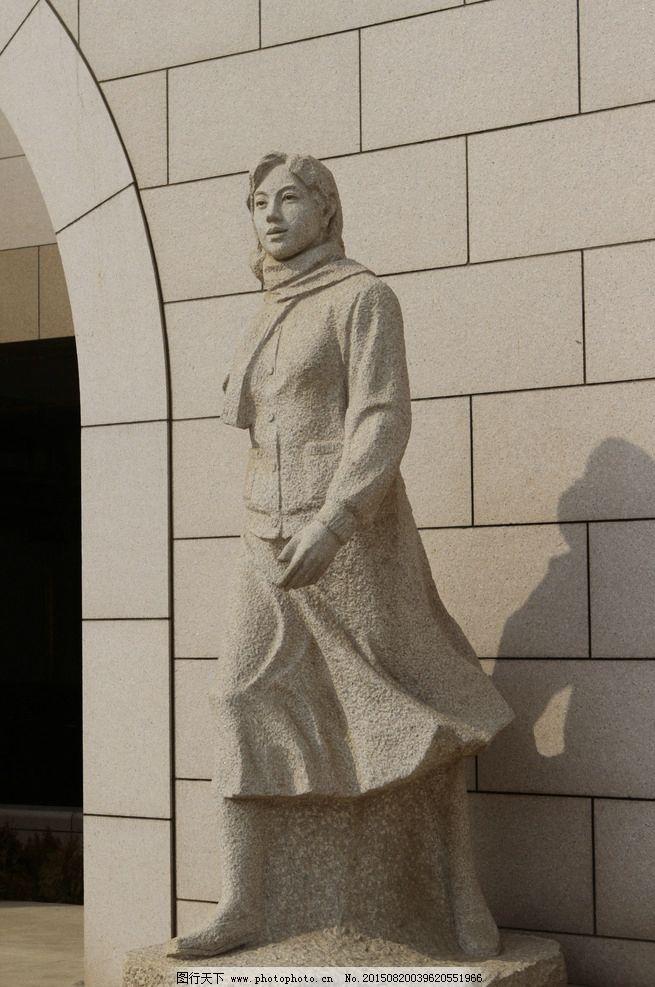 雕塑 人物雕塑 艺术品 石雕 墙面 摄影 建筑园林 雕塑 72dpi jpg