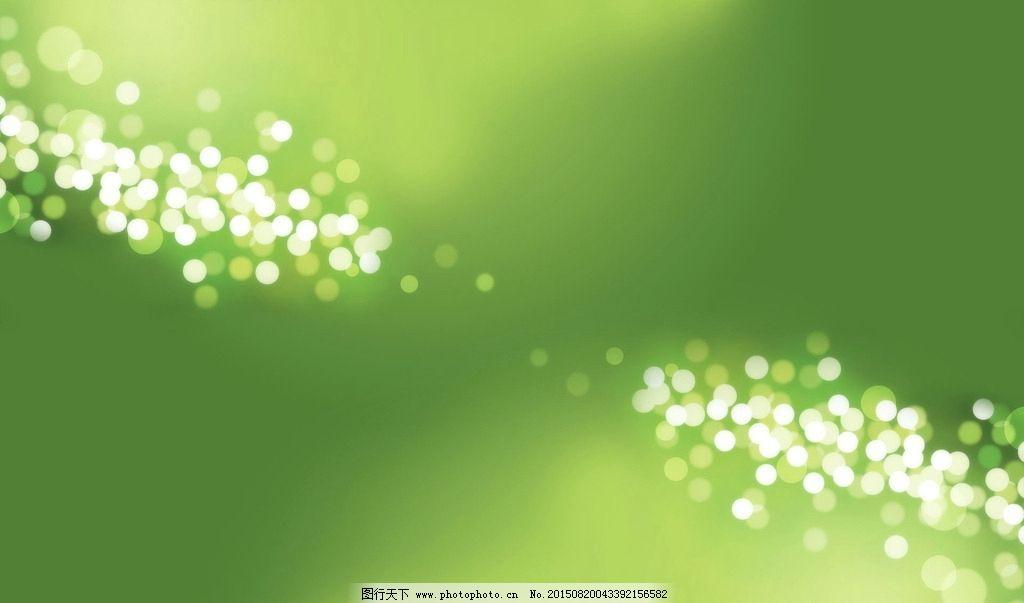 绿色清爽背景图片_ppt图表_ppt_图行天下图库图片