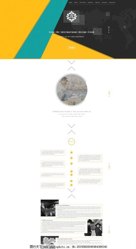 网页设计练习 英文 切割 黄色 模板 英文模板