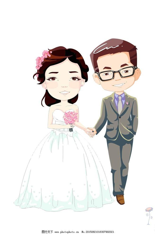 卡通 婚纱 结婚 情侣 插画 设计 设计 动漫动画 动漫人物 eps