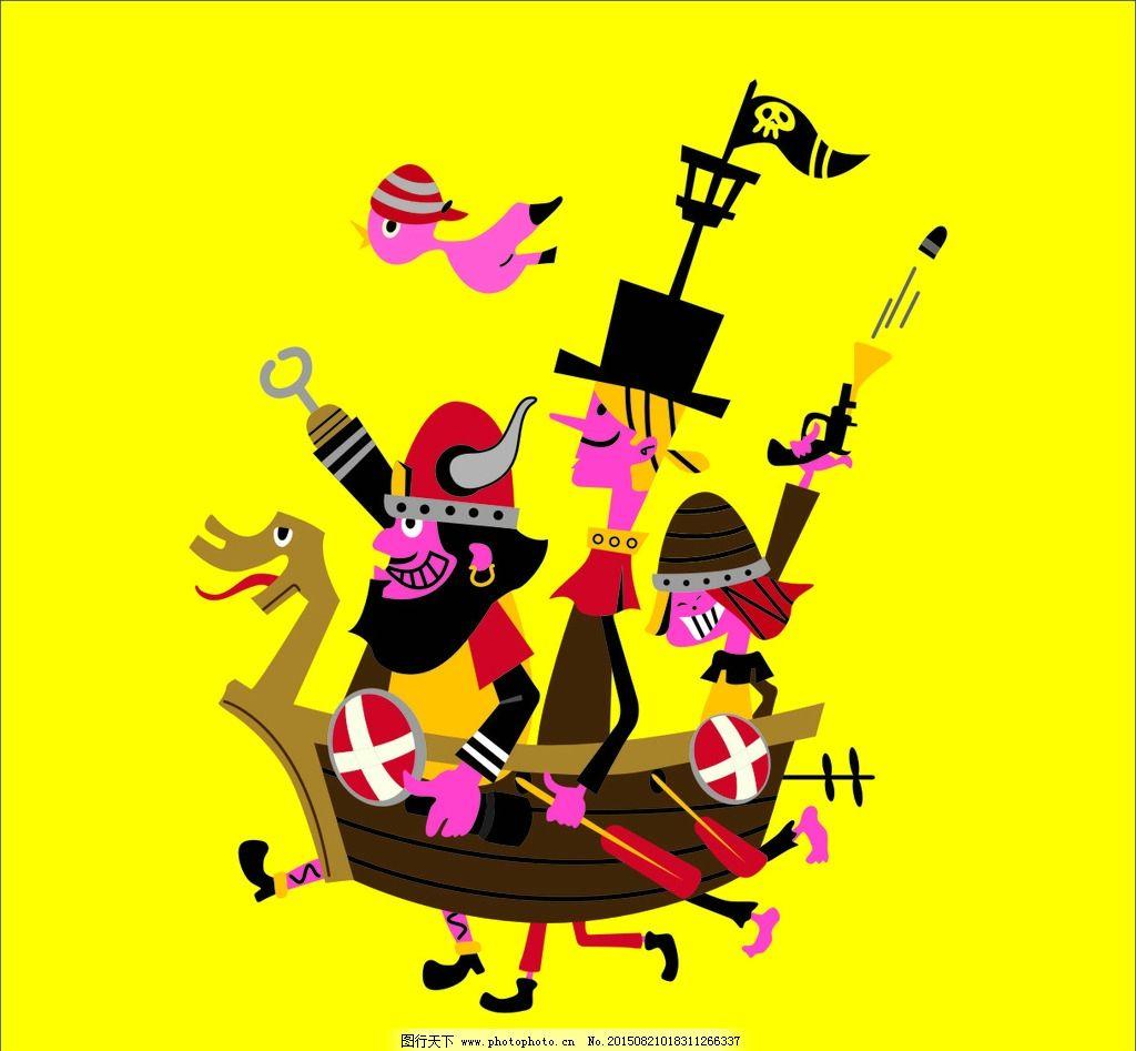 卡通海盗船图片