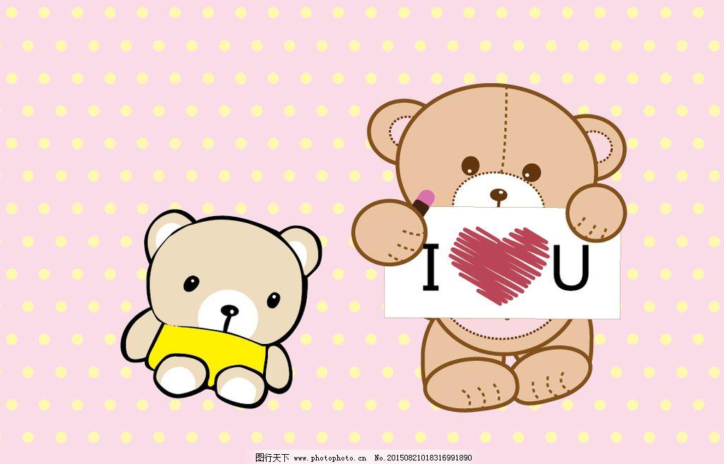 卡通熊 玩具熊图片_动漫人物