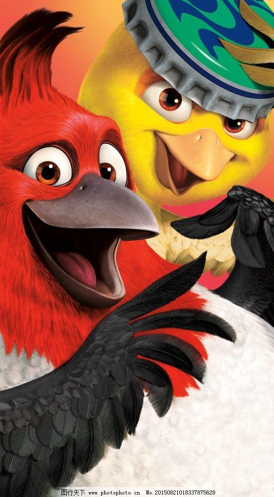 红色 金刚鹦鹉 鹦鹉 奇鹦嘉年华 布鲁 珠儿 鸟类 飞禽 动画片 动画