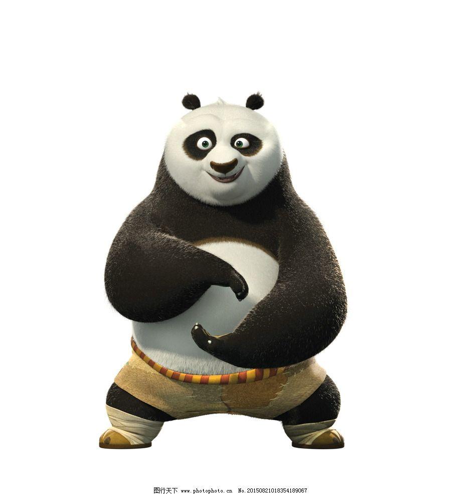 卡通 动画 人物 功夫 熊猫 设计 动漫动画 动漫人物 300dpi jpg