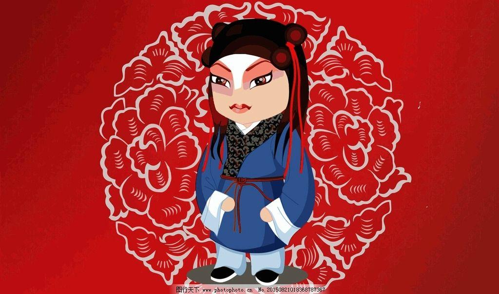 脸谱 传统文化 国粹 花旦 老生 京剧 唱戏 设计 动漫动画 动漫人物
