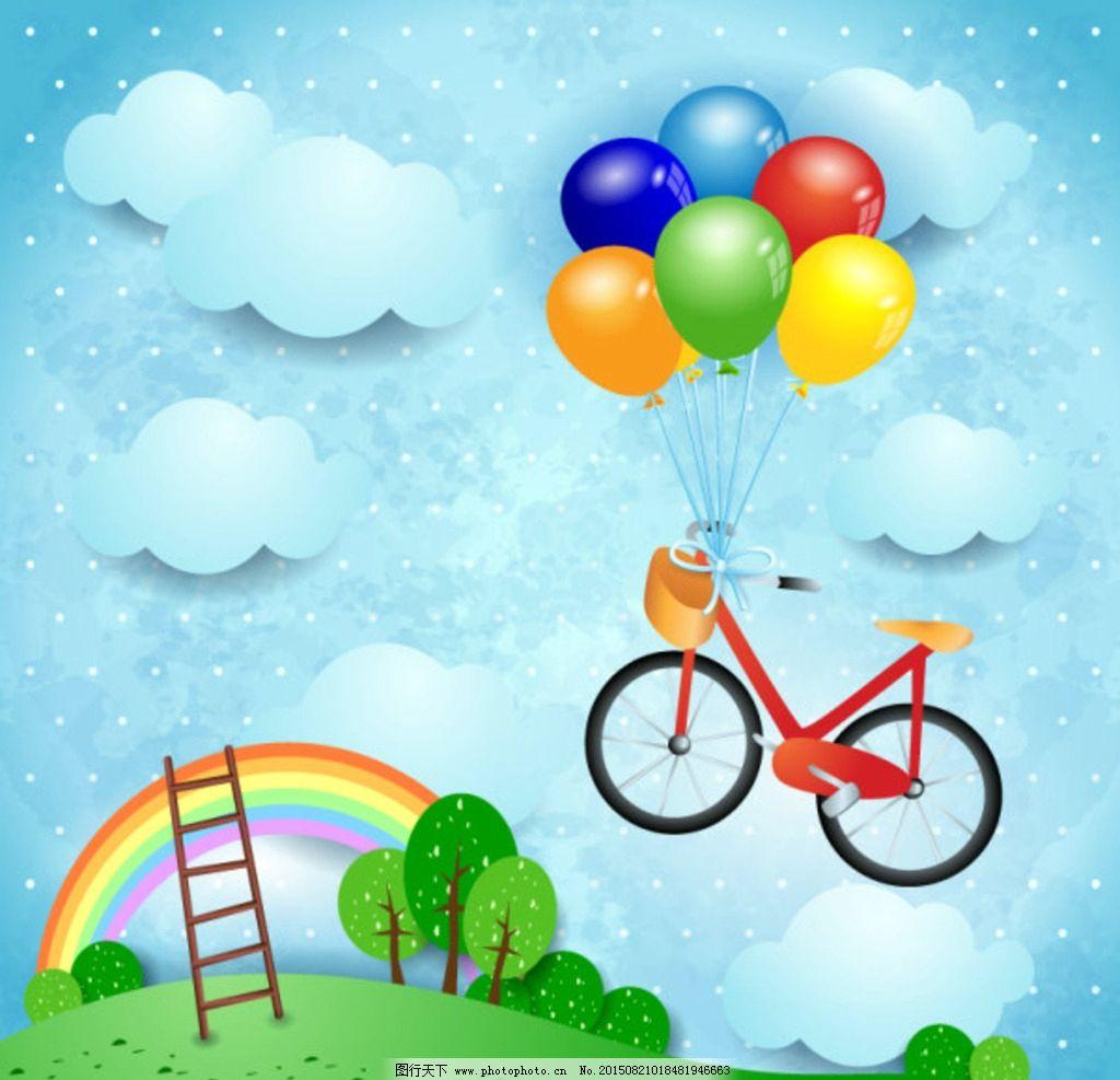 气球 自行车 卡通 天空 彩虹 幼儿 矢量图 设计 动漫动画 风景漫画 ep