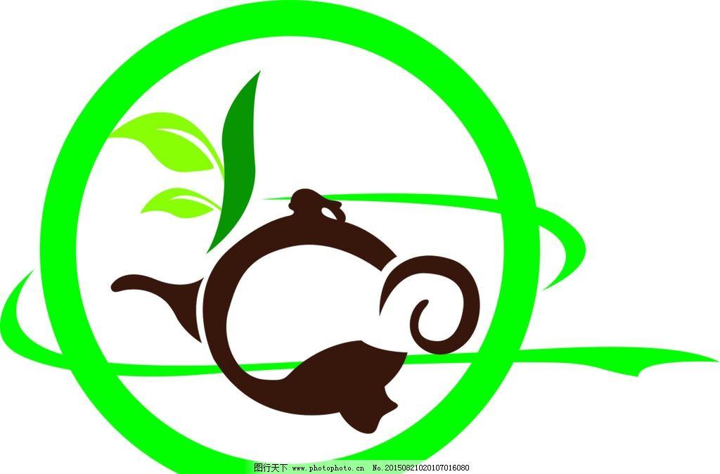 欧式茶壶logo