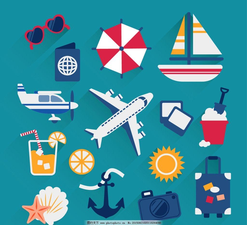 精致夏日度假图标矢量图 太阳镜 遮阳伞 帆船 护照 飞机 照片