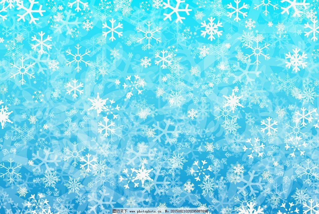 雪花 梦幻 雪 冰花 雪花背景