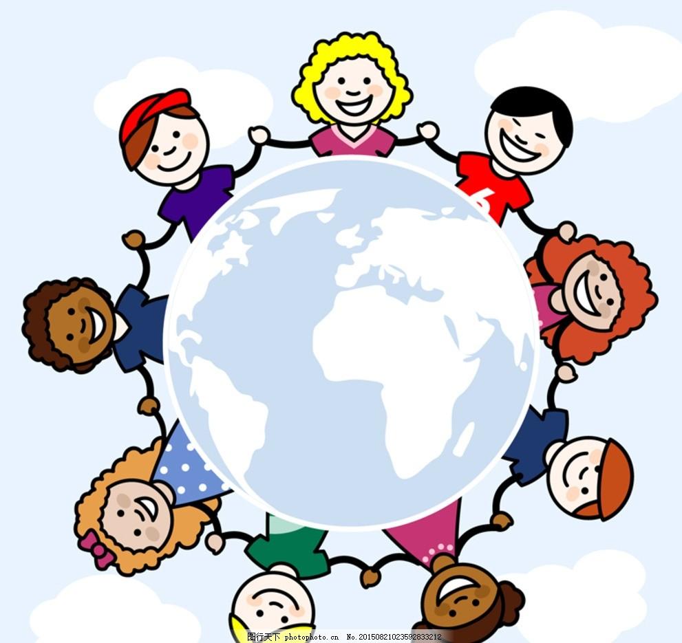 环绕 地球 手拉手 云朵 白云 卡通 儿童 小孩 孩子 孩童 幼儿 幼童