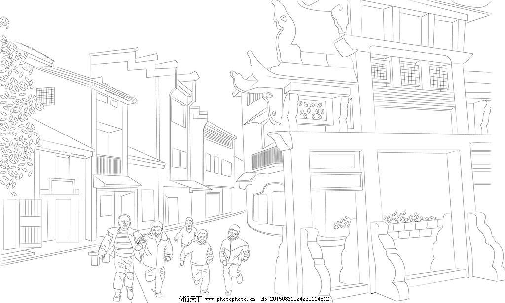 小孩 玩耍 线描 老房子 老街  设计 自然景观 建筑园林  ai