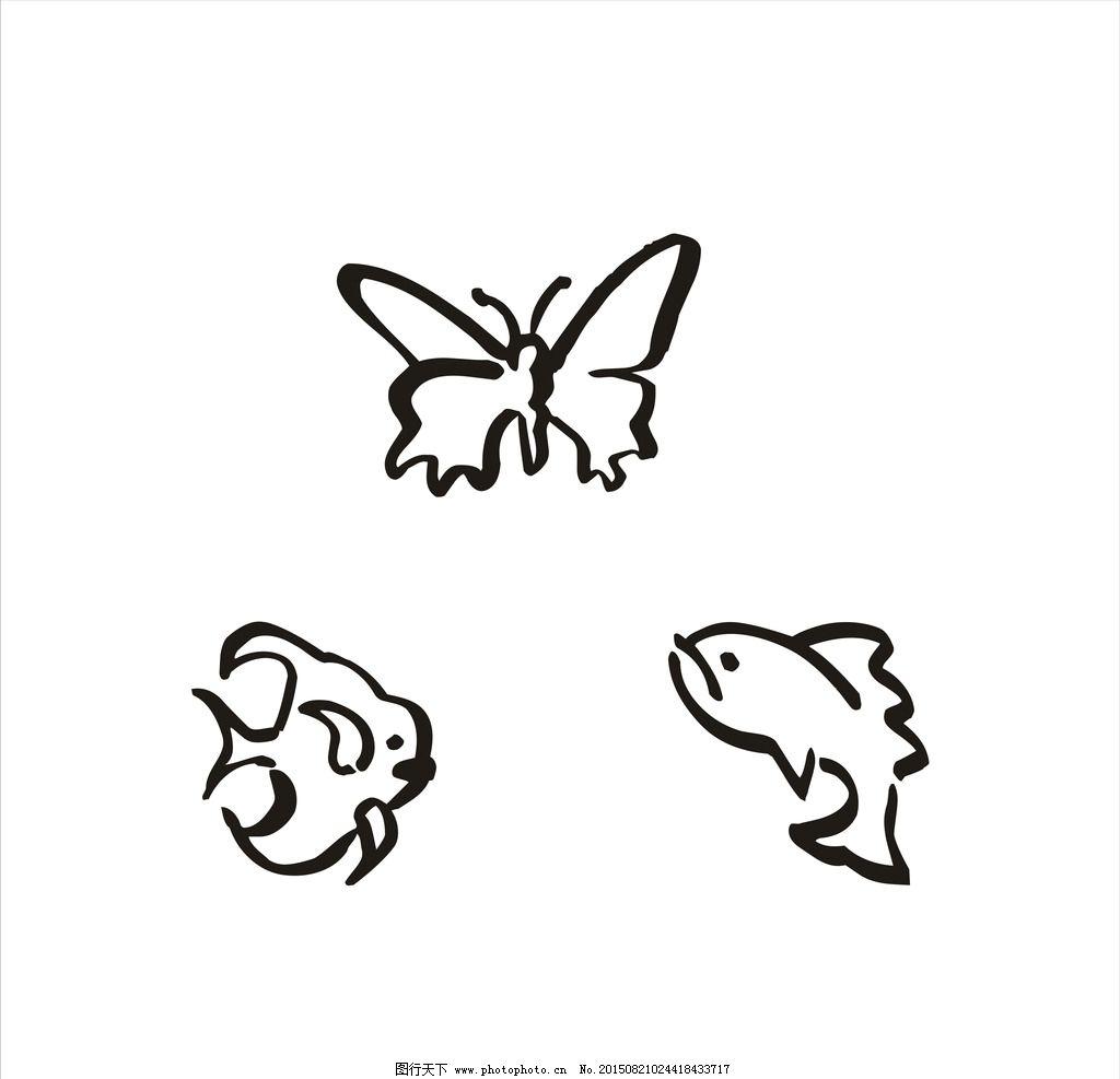 动物 飞行动物 蝴蝶 游行动物 海鱼 矢量图 动物素材 设计 生物世界