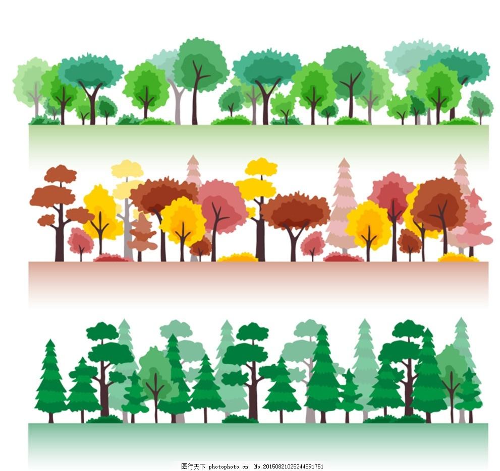 卡通 树林 大树 树木 植物 森林 插画 背景 彩绘 水彩 海报 画册 矢量