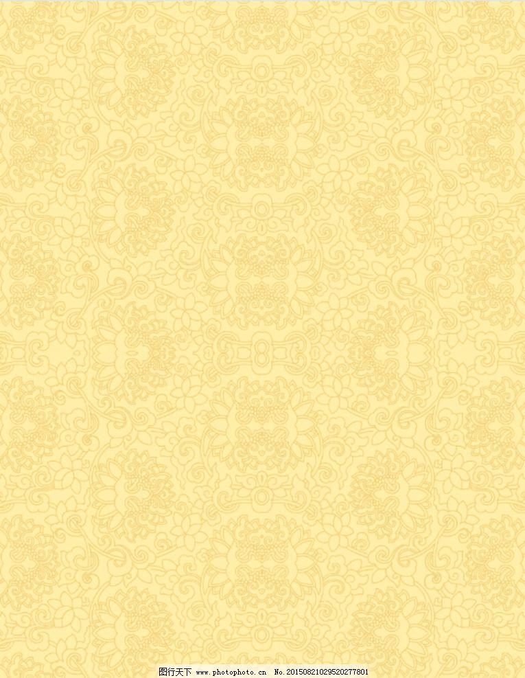 底纹 边纹 背景 简单底纹 奢华底纹 高档底纹 豪华底纹 中式底纹 欧图片