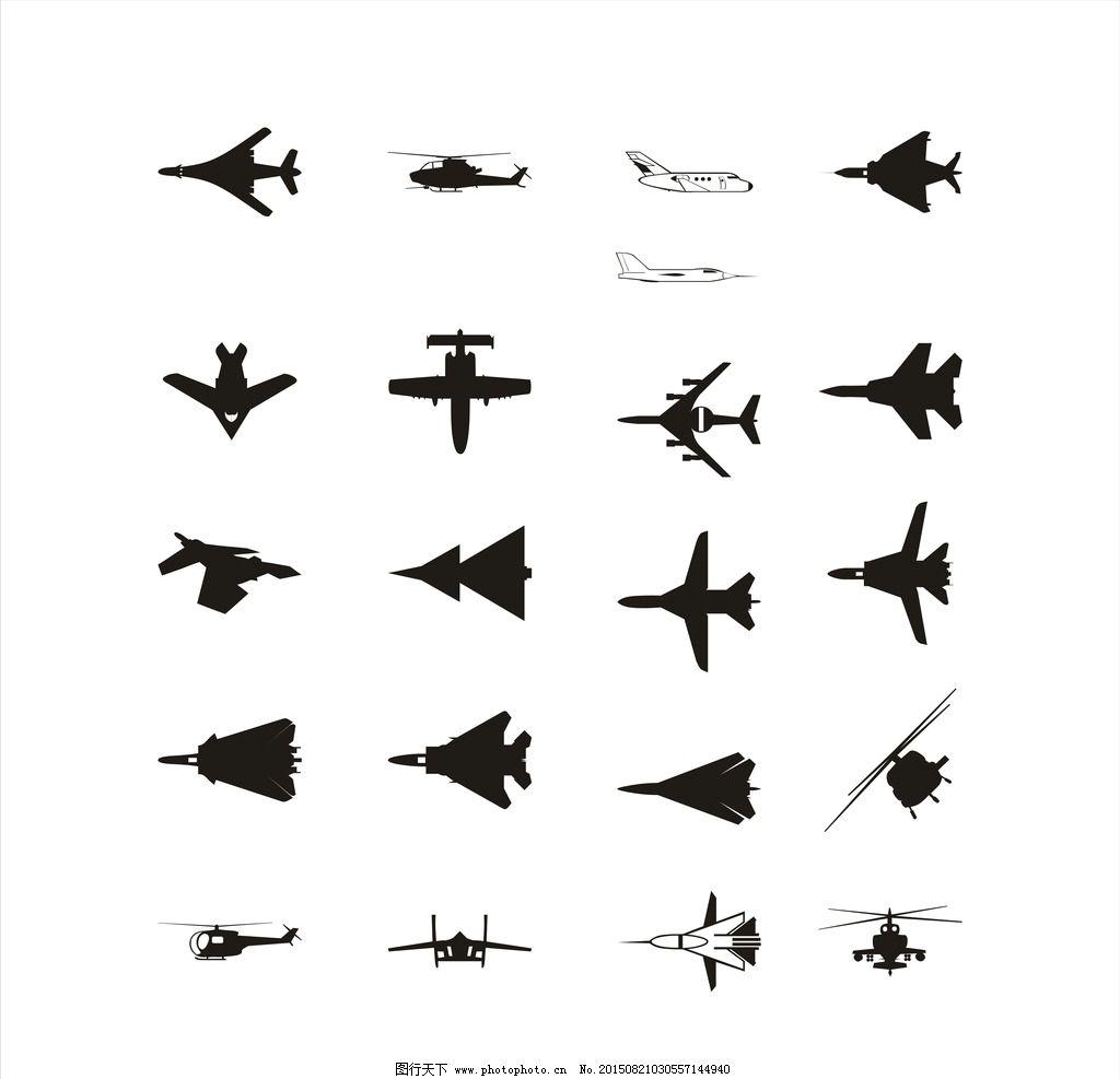 飞机矢量图片素材