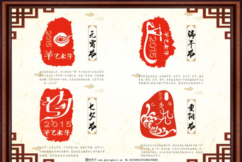 中国风背景图片地产_其他_广告设计_图行天下印章公司v背景总结图片