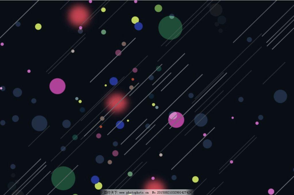 圆点星空流星线条图片图片