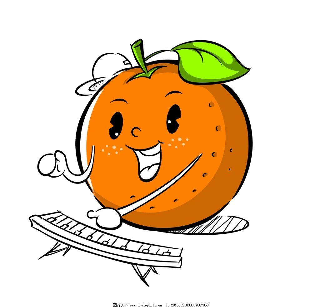 卡通 橘子