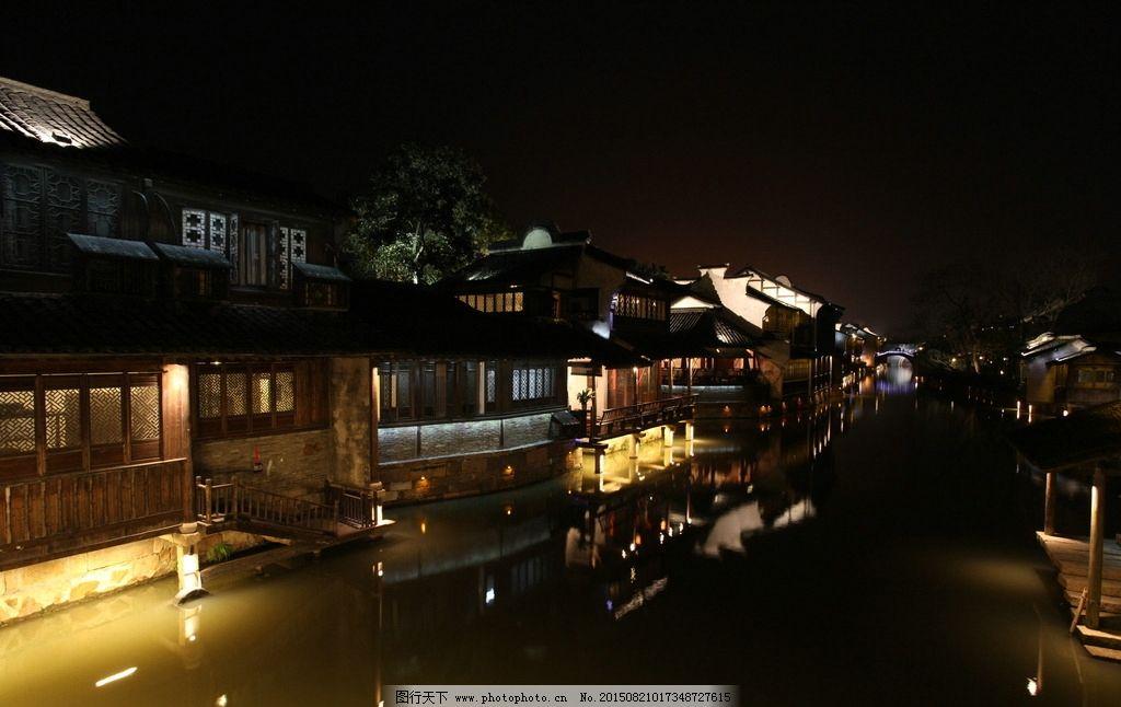 风景 古镇 建筑 旅游 摄影 1024_646