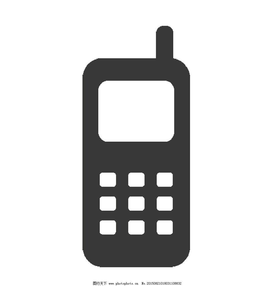 icon 手机图片