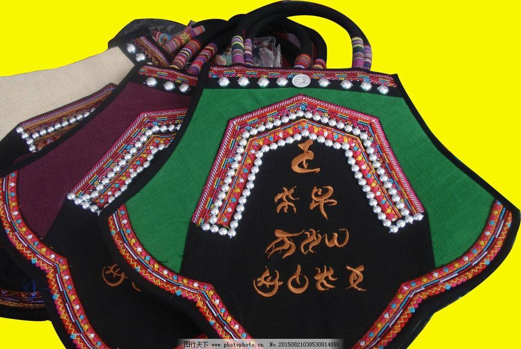彝族衣服设计元素