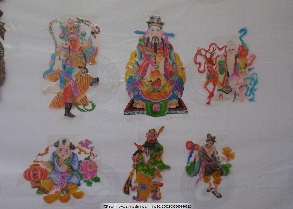 京剧 人物 皮影 传统 文化 云南 民族风 腾冲 中国民族风 摄影 文化