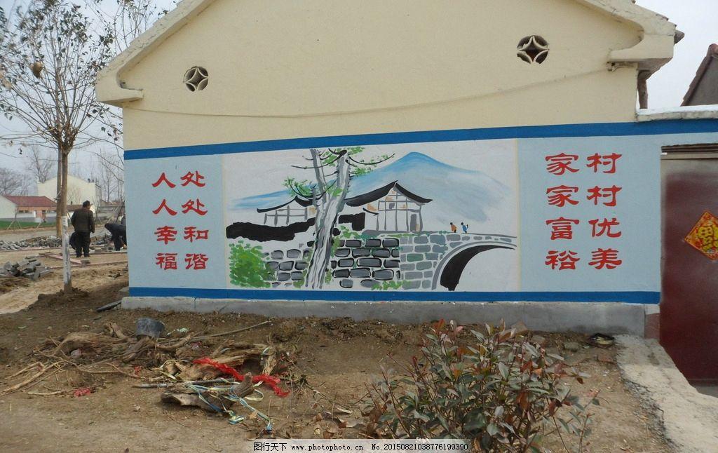 贵州文化墙墙体彩绘_墙体彩绘图片_美术绘画_文化艺术_图行天下图库