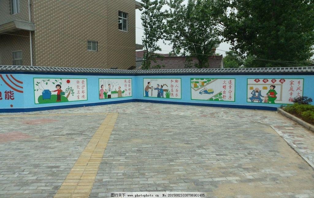 贵州文化墙墙体彩绘_墙体彩绘图片_绘画书法_文化艺术_图行天下图库