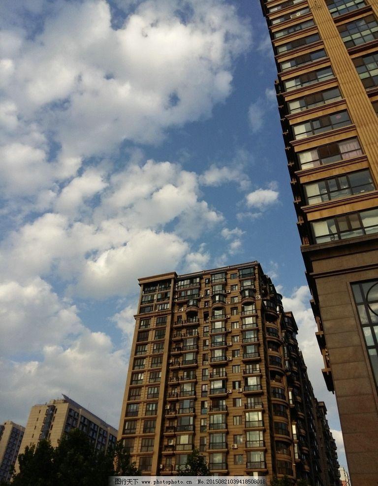 高层住宅 住宅楼 高楼 高层居民楼 小区住宅楼 园林建筑集锦 摄影