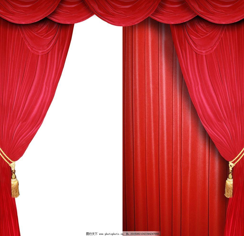 窗帘 幕布 红色幕布图片 帷幔 帷幕 幕帘 舞台幕布 红幕布 绸缎