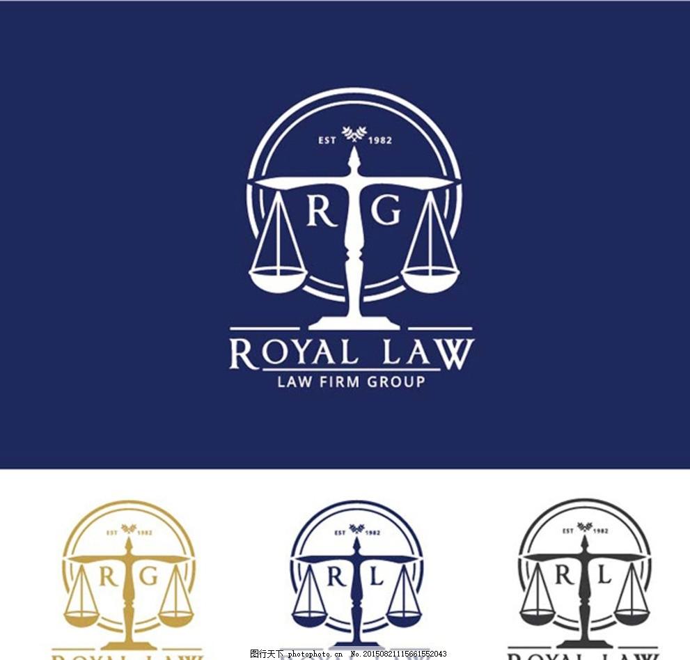 人物  天平标志设计 矢量素材 司法公正 天平称 公平公正 logo图形图片