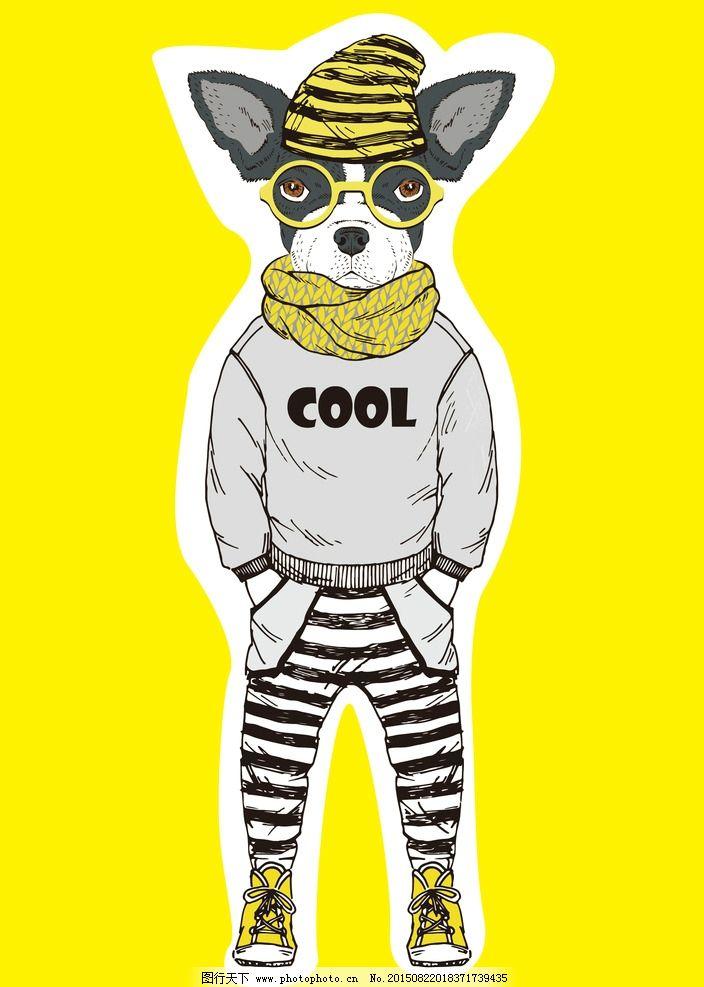狗 眼镜 衣服 条纹 动物 可爱动物  设计 动漫动画 动漫人物  ai