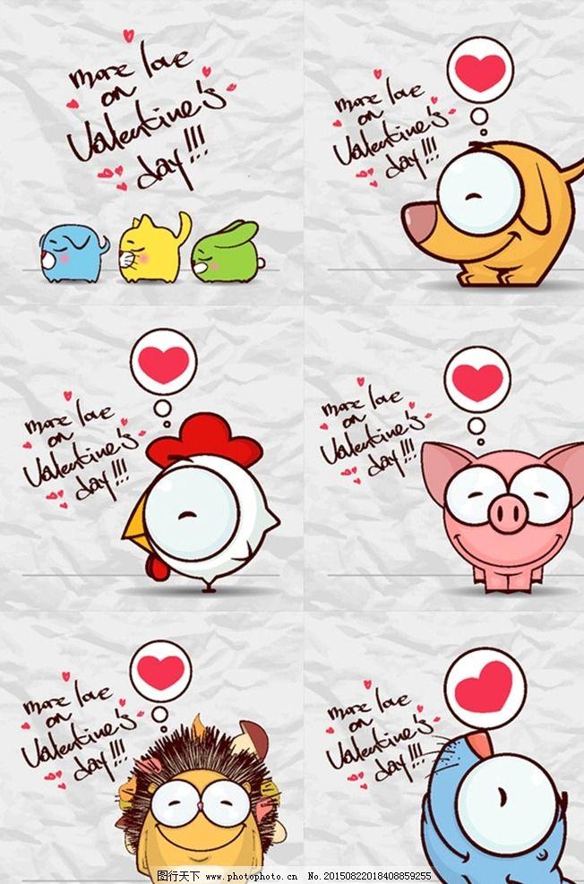 可爱卡通手绘动物矢量图 猪 卡通动物 小鸡图形 狗 动漫动画