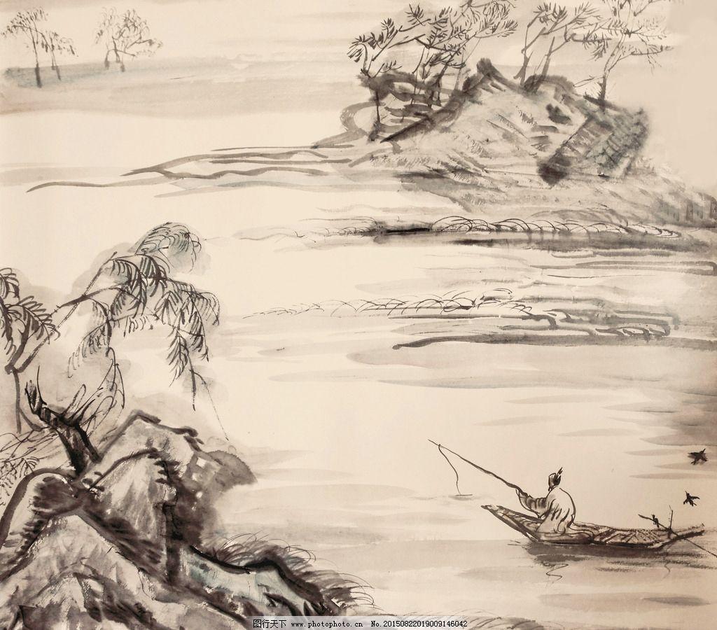 中国画 水墨 山水 画 中国 传统 绘画 文化艺术 绘画书法 中国画 设计