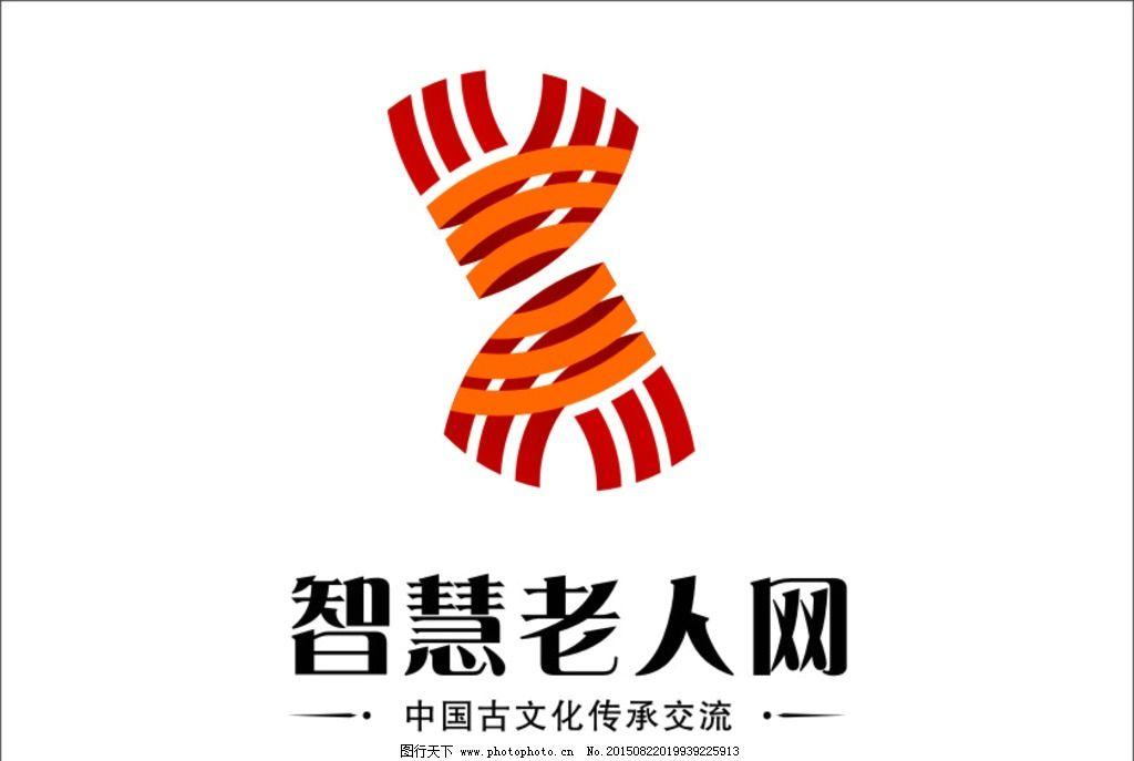 智慧 老人网 logo 标识 标志 设计 标志图标 企业logo标志 cdr