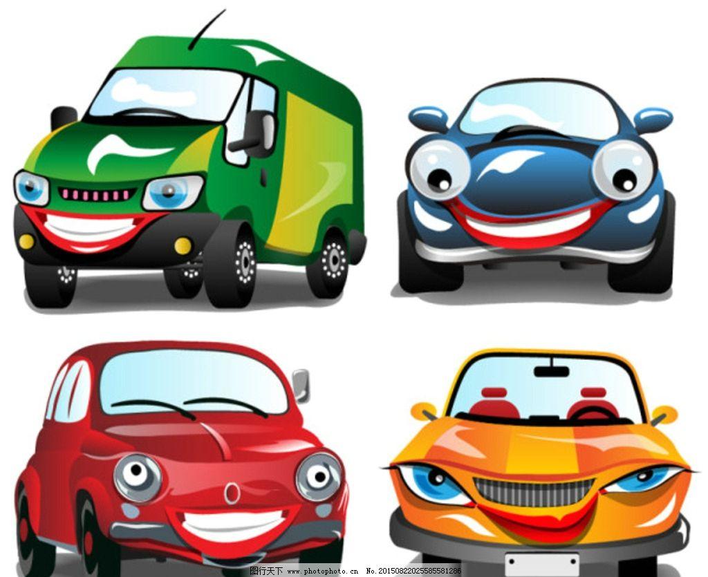 小汽车 卡通汽车 卡通