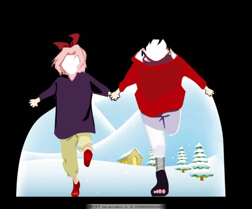 人像 雪地 牵手 情侣 卡通 动画人物 立牌 展架  设计 广告设计 招贴