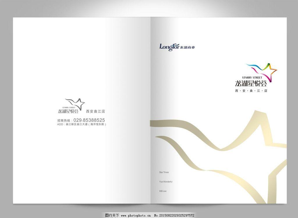 界面设计,ui设计,模板版式,网页设计,韩国版式,红设计ui最17年风格的流行图片