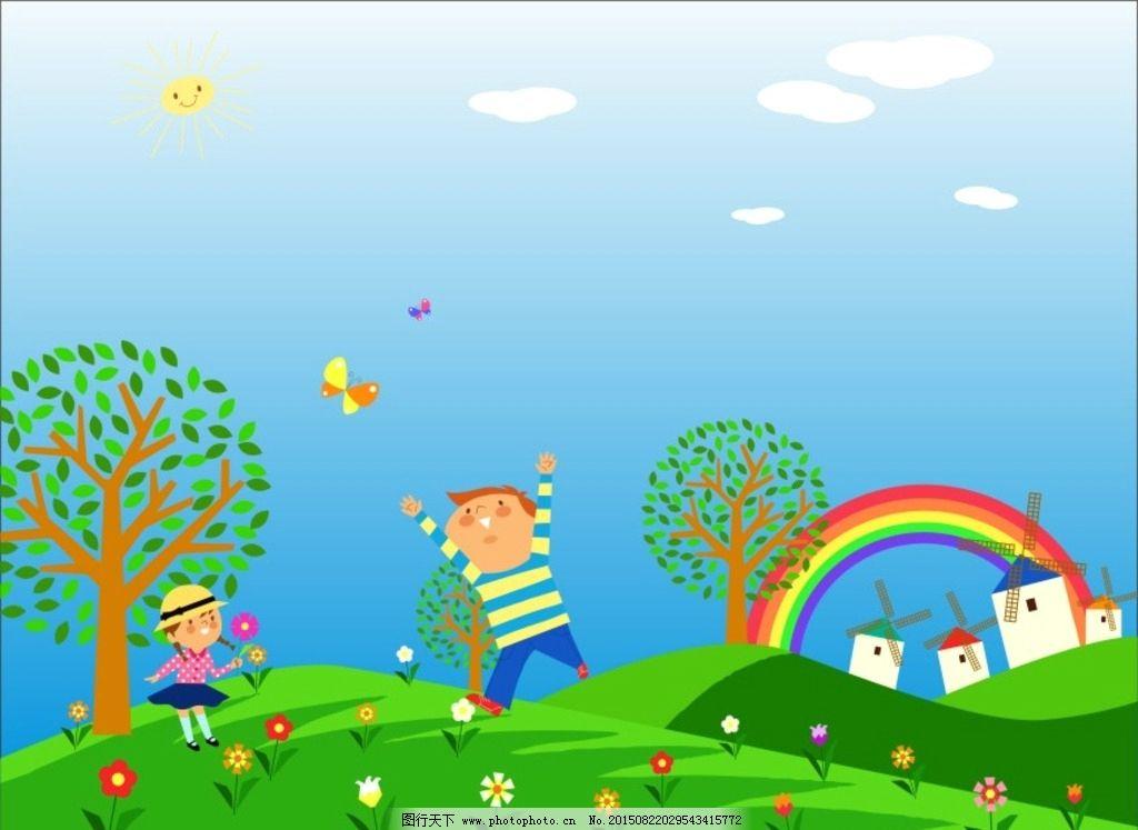 幼儿园彩页 幼儿园简介 幼儿园海报 幼儿园宣传单 儿童素材  设计