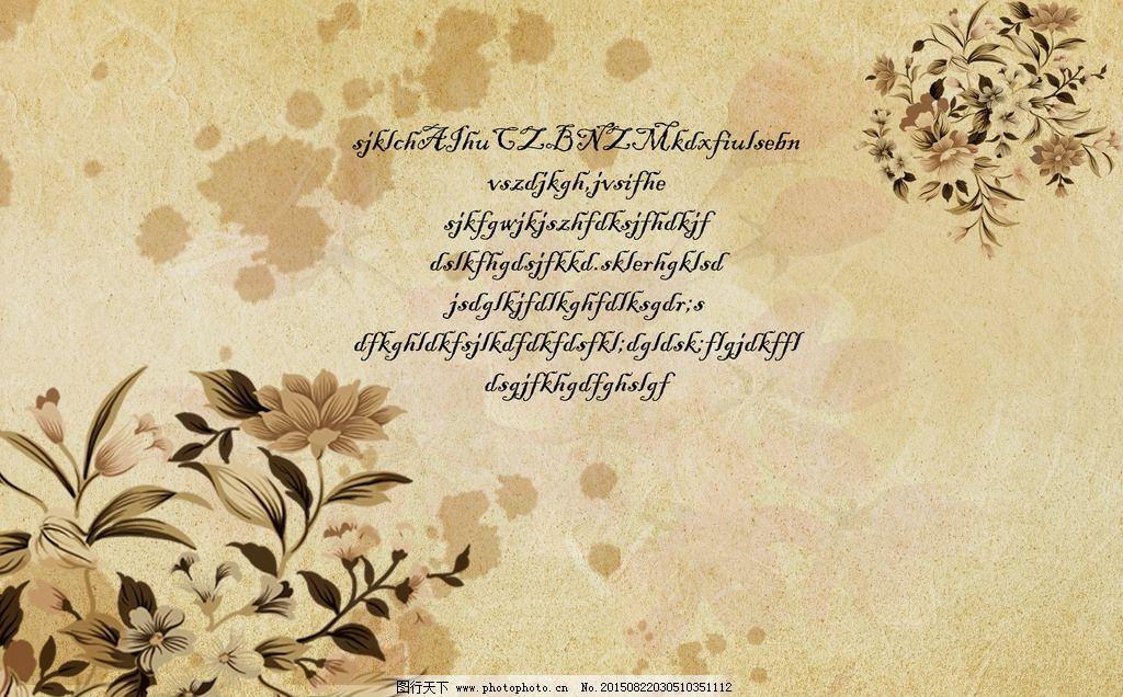 欧式花纹 欧式 古典 优雅复古卡片 花纹 花边 卡片 邀请卡 怀旧 文本
