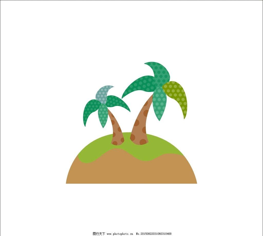 椰树 椰子 矢量图 植物 大树 植物素材 设计 广告设计 其他 cdr