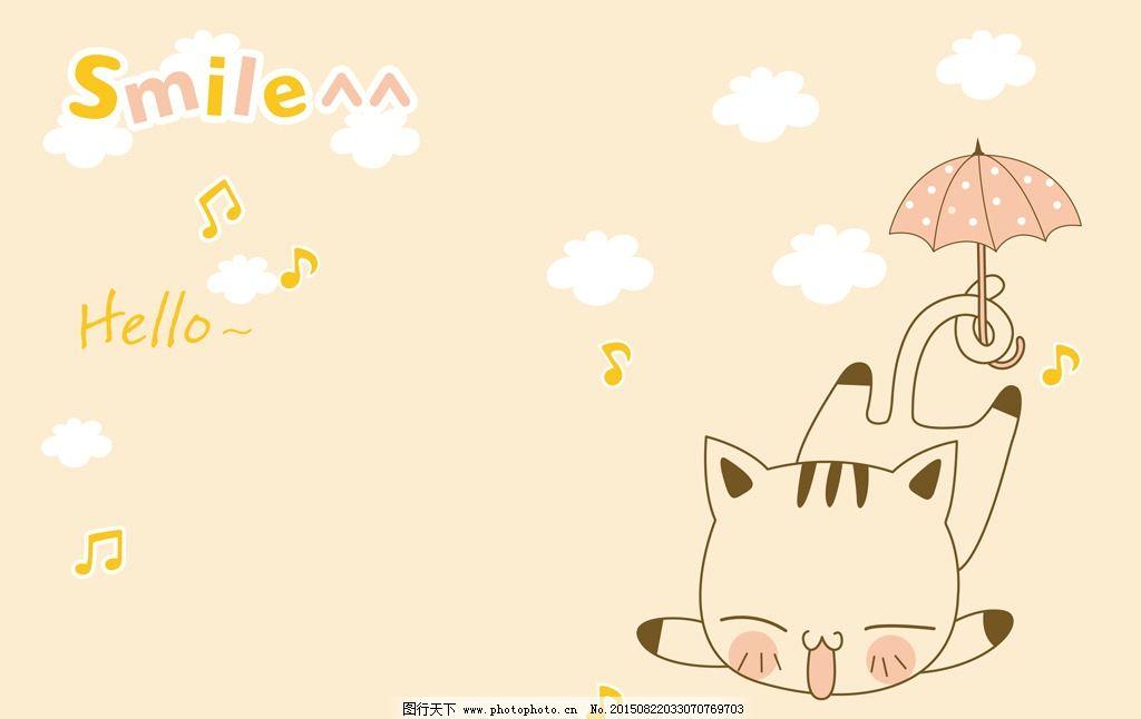 手绘小猫 小猫 云朵 可爱雨伞 文艺范 艺术手绘 可爱 浪漫壁纸 桌面壁